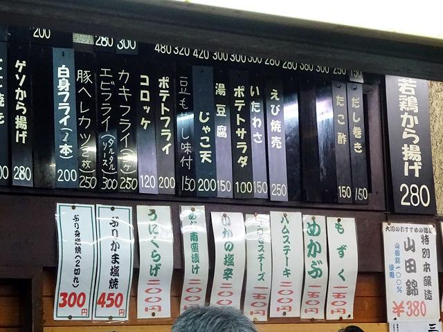 f:id:shioshiohida:20180613085237j:plain