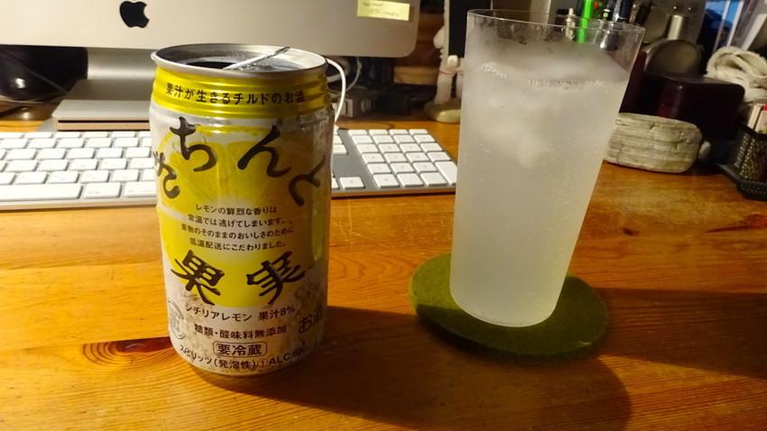 f:id:shioshiohida:20180618213954j:plain