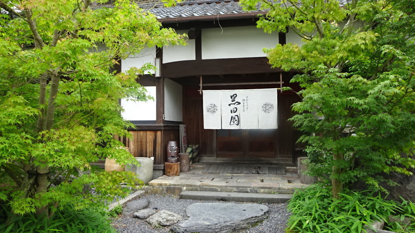 f:id:shioshiohida:20180621124903j:plain