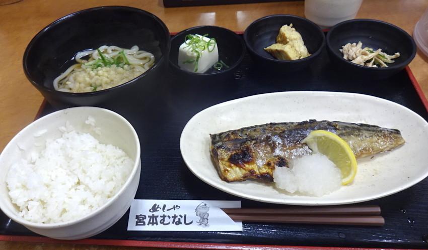 f:id:shioshiohida:20180630175938j:plain