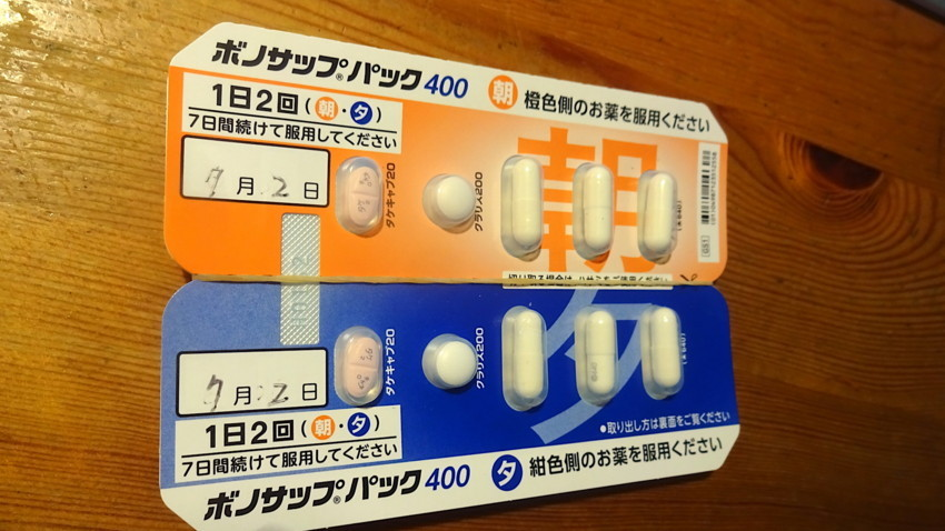 f:id:shioshiohida:20180702084215j:plain