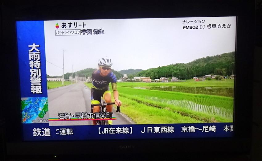 f:id:shioshiohida:20180707113427j:plain