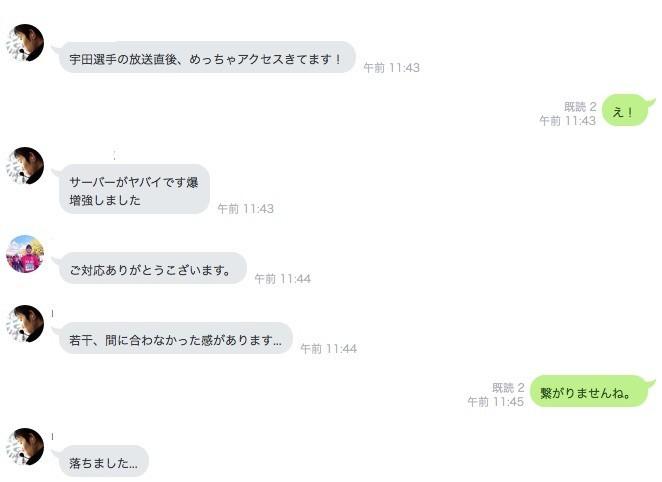 f:id:shioshiohida:20180708110923j:plain