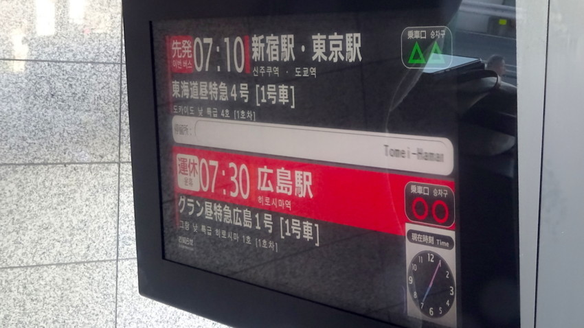 f:id:shioshiohida:20180709070528j:plain