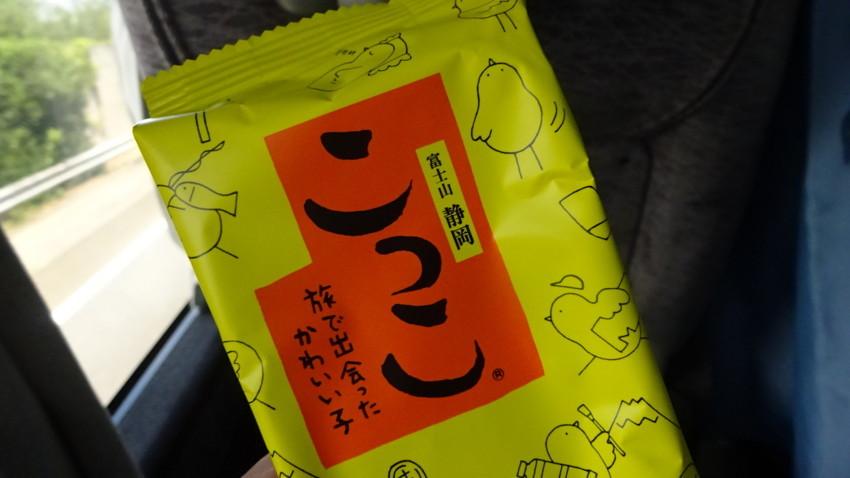 f:id:shioshiohida:20180709122432j:plain
