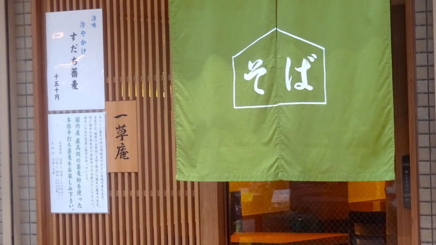 f:id:shioshiohida:20180714170508j:plain