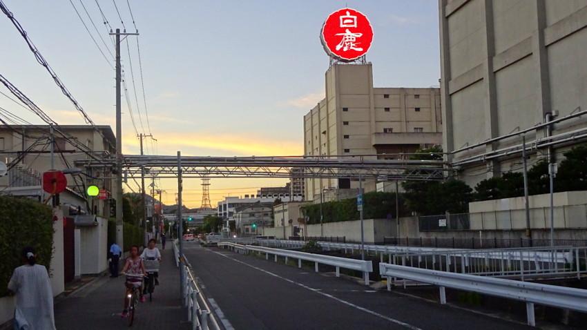 f:id:shioshiohida:20180721191502j:plain