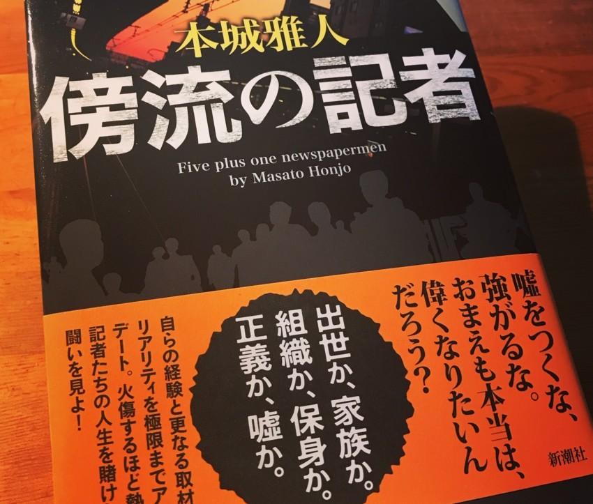 f:id:shioshiohida:20180722082248j:plain