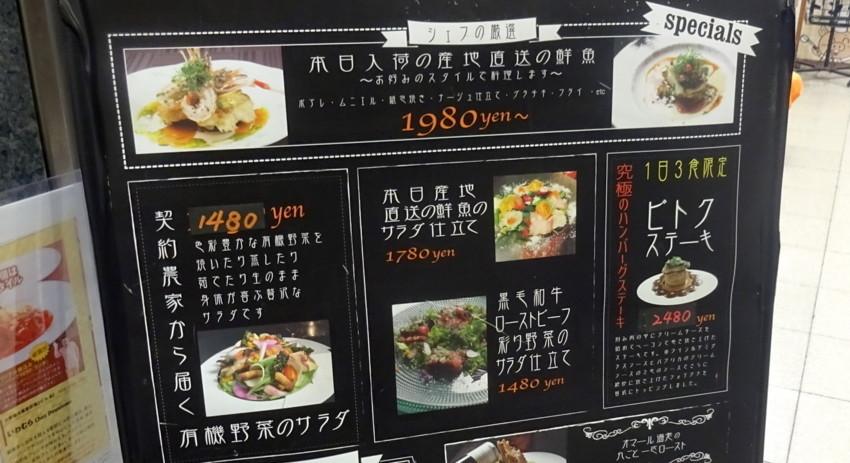 f:id:shioshiohida:20180727180443j:plain