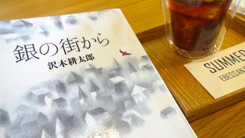 f:id:shioshiohida:20180728150331j:plain