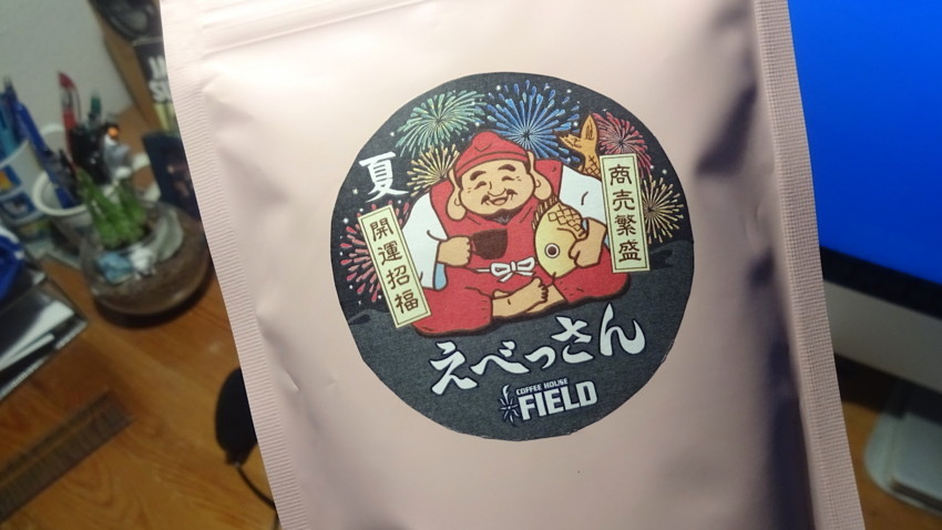 f:id:shioshiohida:20180728165255j:plain