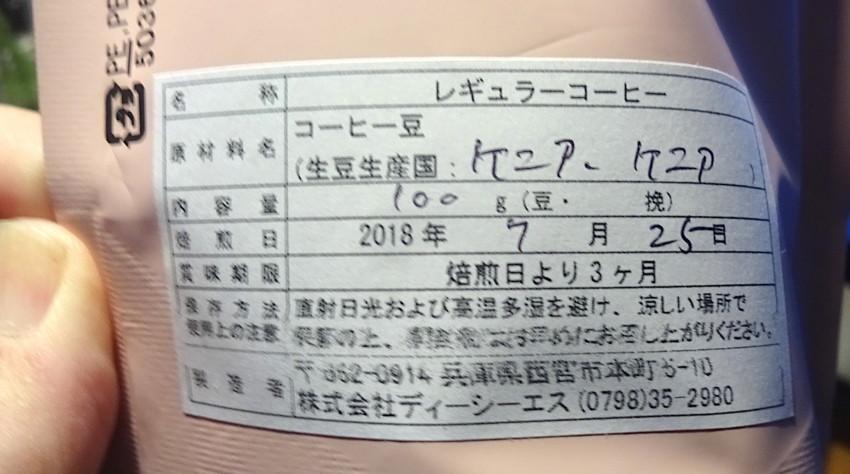 f:id:shioshiohida:20180728165304j:plain