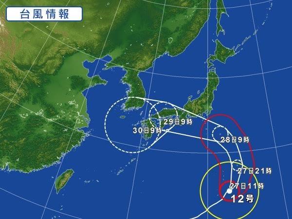 f:id:shioshiohida:20180728223738j:plain