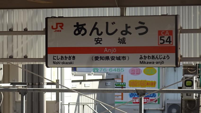 f:id:shioshiohida:20180731154958j:plain