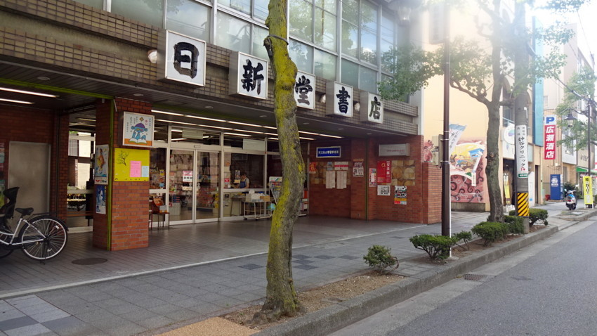 f:id:shioshiohida:20180731163340j:plain