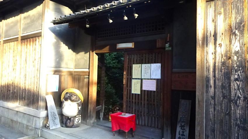f:id:shioshiohida:20180802175510j:plain