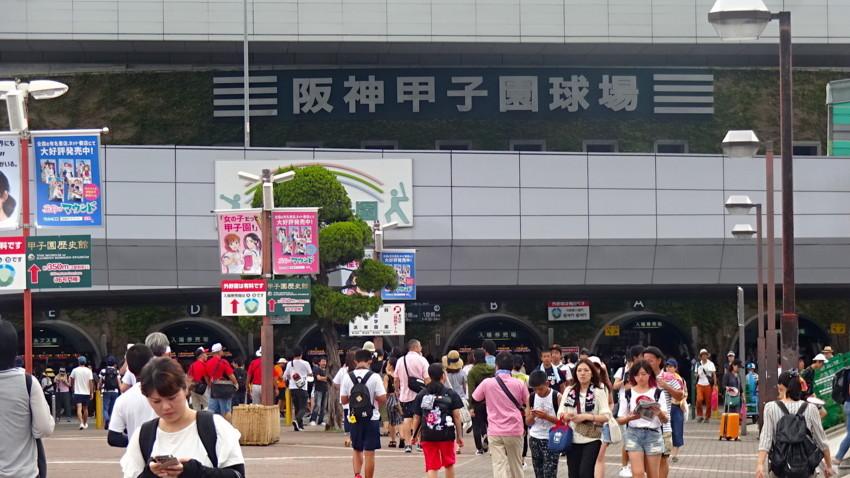 f:id:shioshiohida:20180809125235j:plain