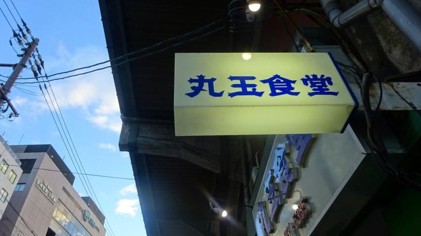 f:id:shioshiohida:20180809182629j:plain