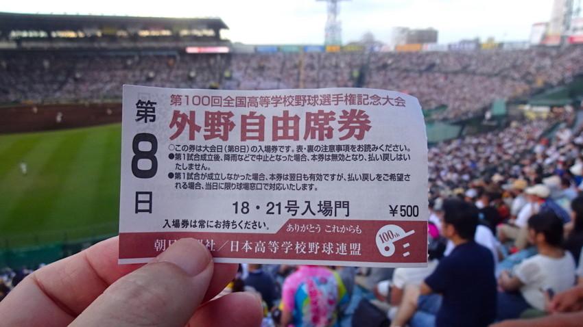 f:id:shioshiohida:20180812175943j:plain