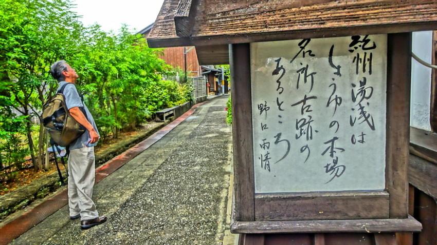 f:id:shioshiohida:20180815123017j:plain