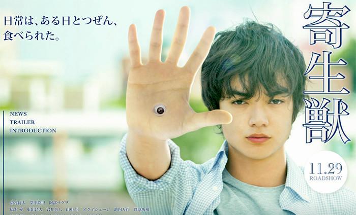 f:id:shioshiohida:20180820090231j:plain