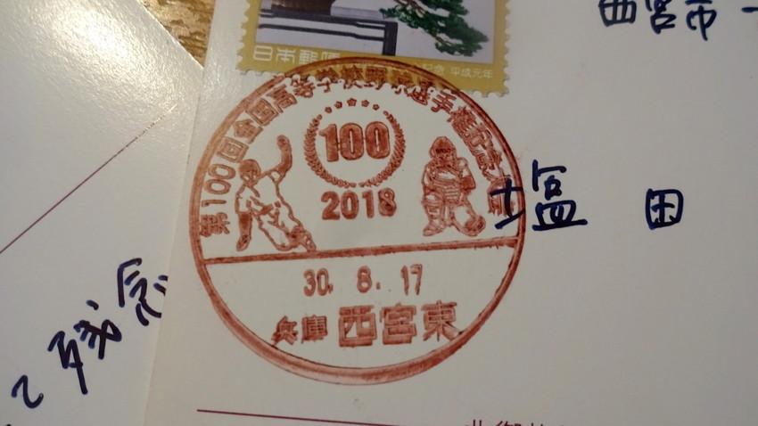 f:id:shioshiohida:20180821092513j:plain