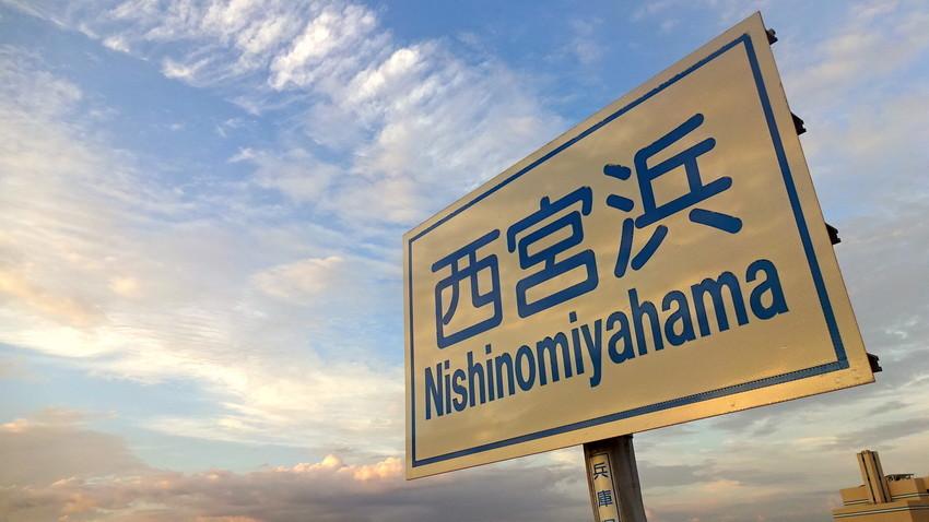 f:id:shioshiohida:20180902180547j:plain