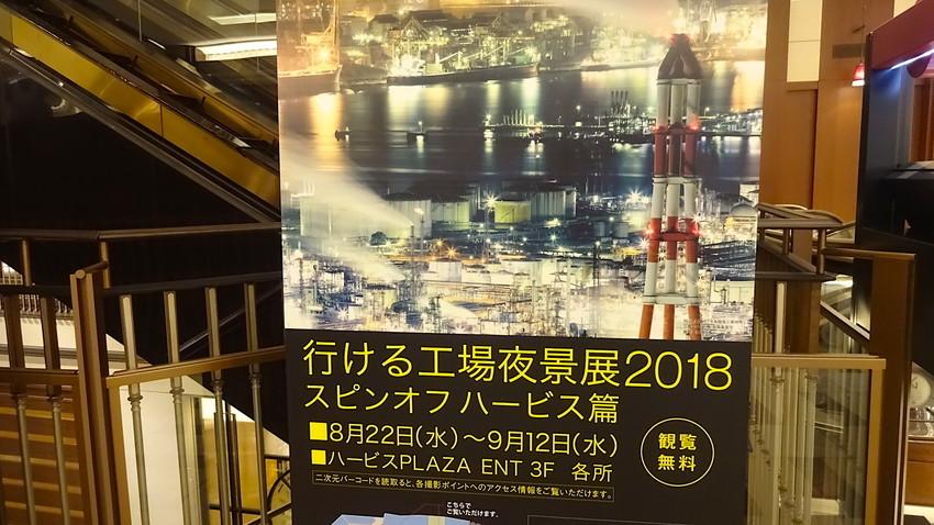 f:id:shioshiohida:20180907174814j:plain