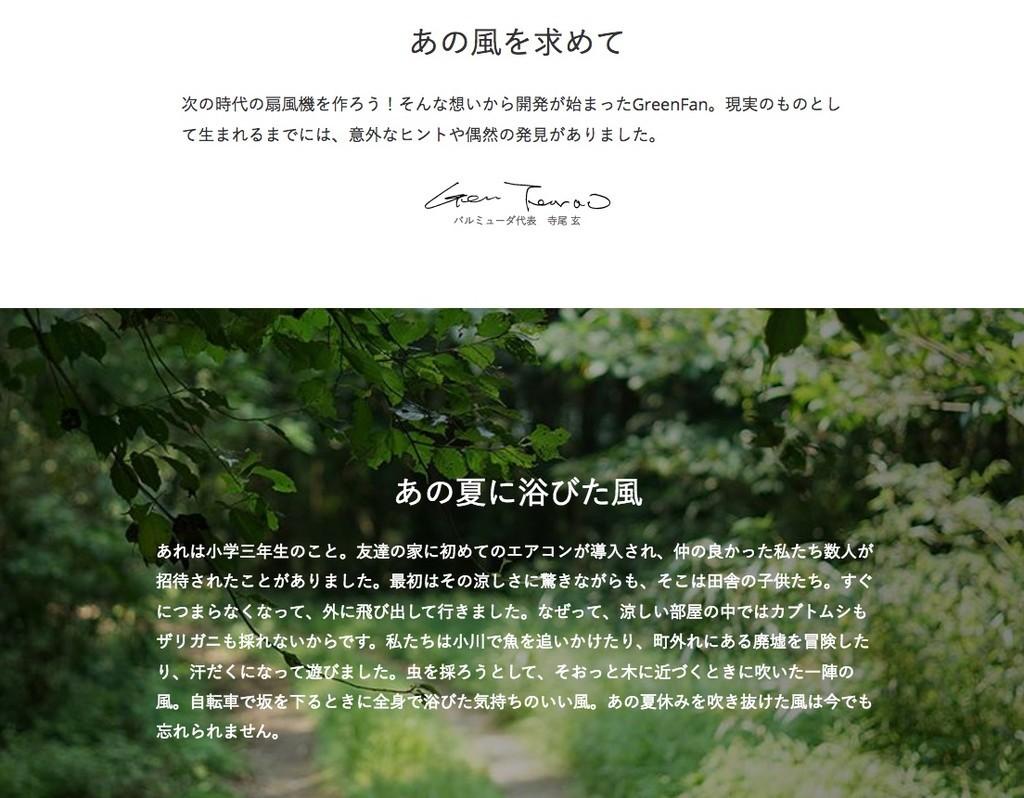 f:id:shioshiohida:20180912101129j:plain