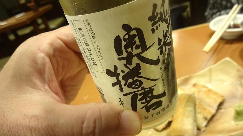 f:id:shioshiohida:20180912171228j:plain