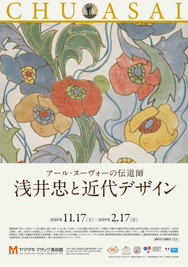 f:id:shioshiohida:20180915150739j:plain