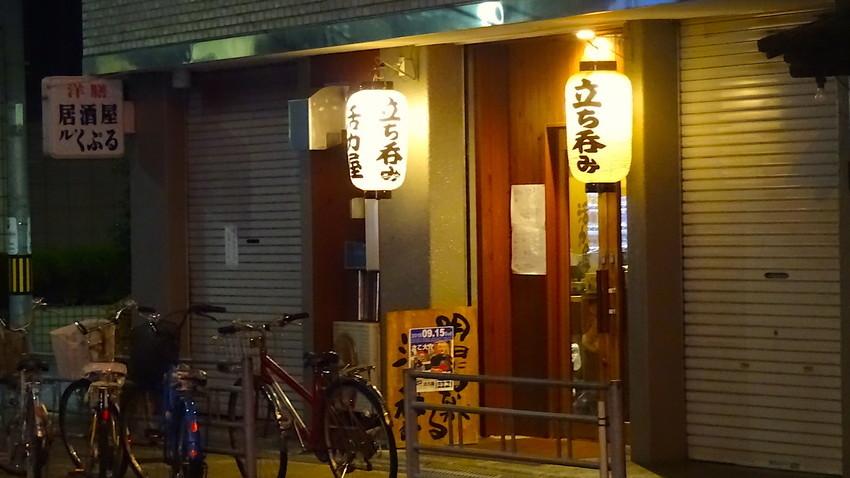 f:id:shioshiohida:20180915190245j:plain