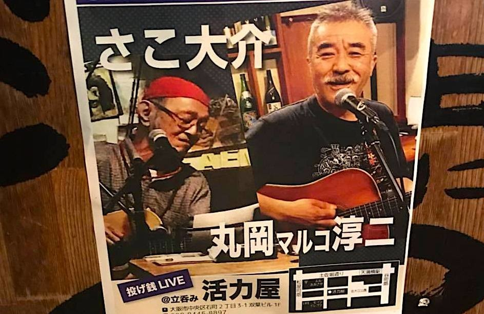 f:id:shioshiohida:20180916141833j:plain