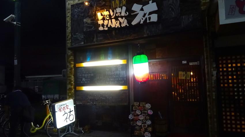 f:id:shioshiohida:20180919224828j:plain