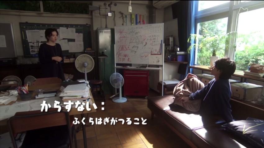 f:id:shioshiohida:20180921133843j:plain