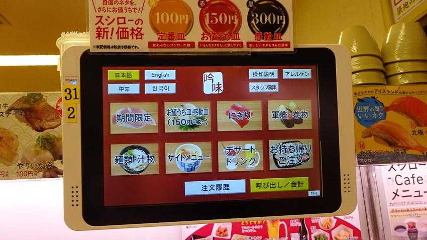 f:id:shioshiohida:20180922165138j:plain