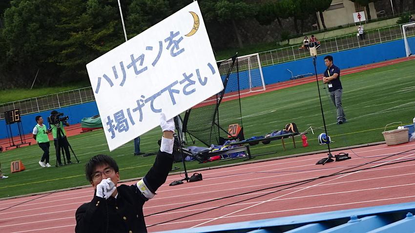 f:id:shioshiohida:20180923152821j:plain
