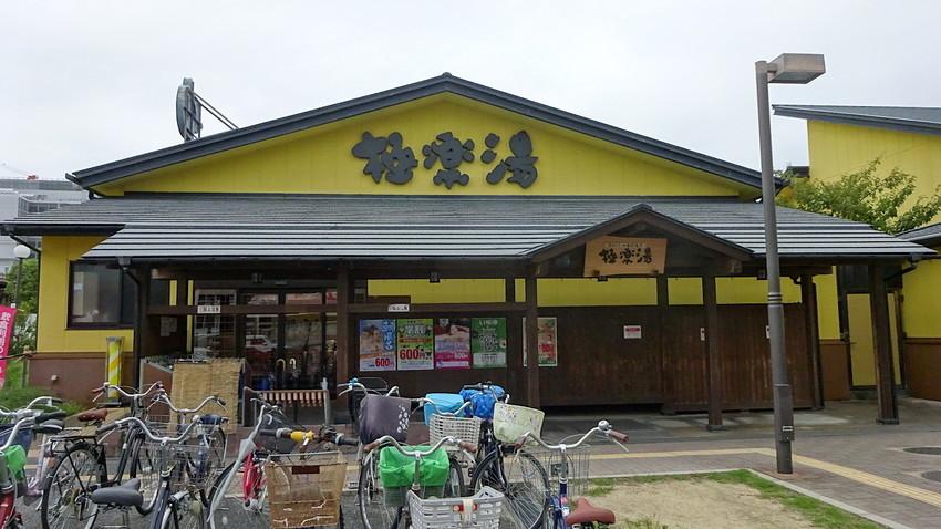 f:id:shioshiohida:20180926113801j:plain