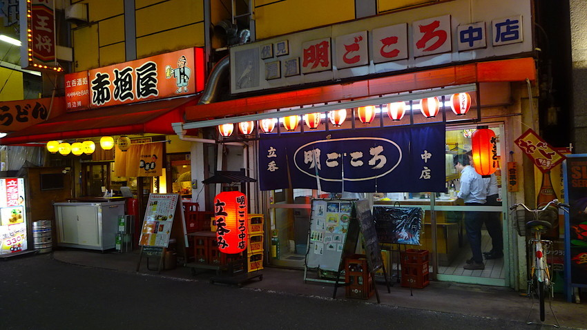 f:id:shioshiohida:20180927213449j:plain