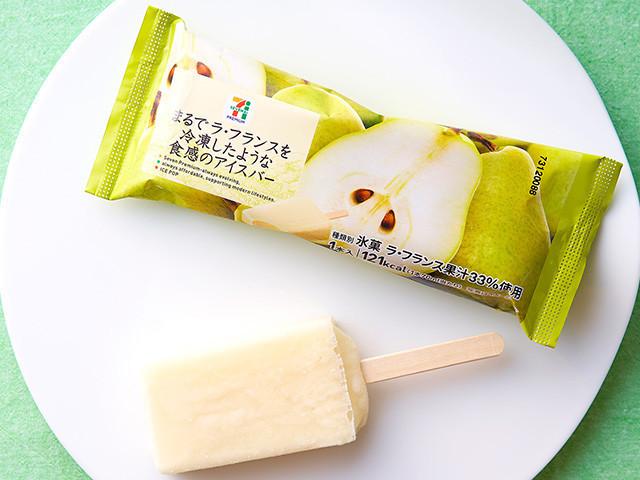 f:id:shioshiohida:20181004083554j:plain