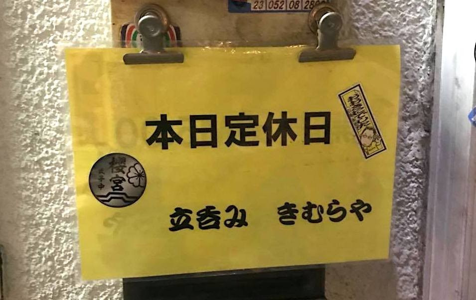 f:id:shioshiohida:20181005232945j:plain