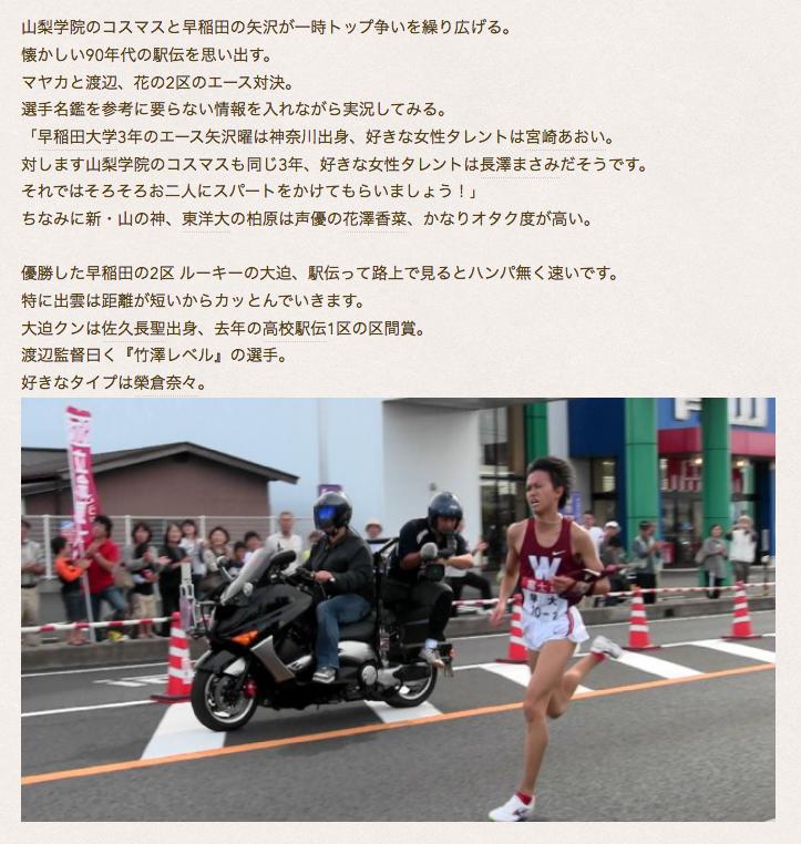 f:id:shioshiohida:20181008015651p:plain