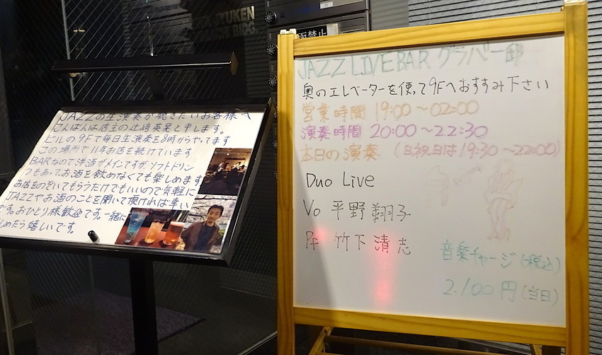 f:id:shioshiohida:20181010191153j:plain