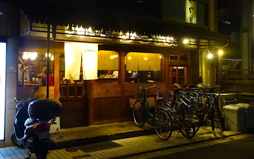 f:id:shioshiohida:20181011181833j:plain