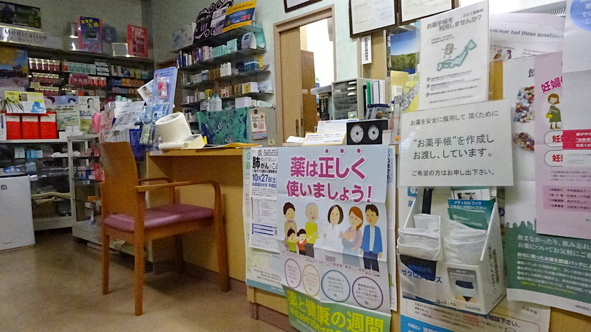 f:id:shioshiohida:20181013171317j:plain