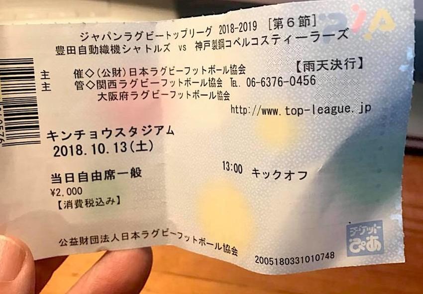 f:id:shioshiohida:20181014114101j:plain