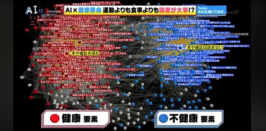 f:id:shioshiohida:20181015222926j:plain