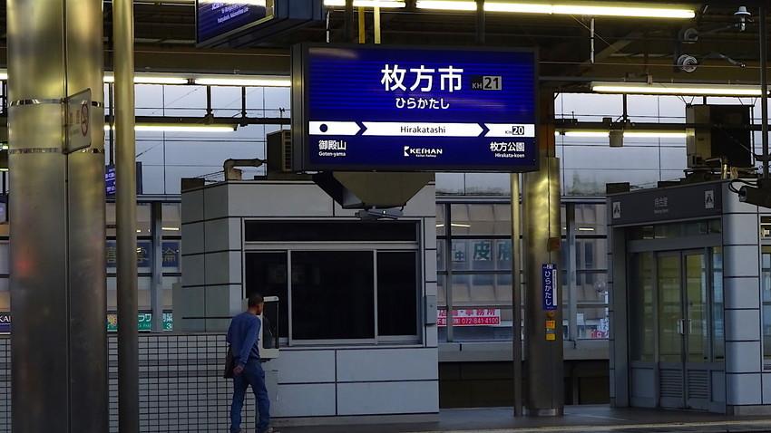 f:id:shioshiohida:20181021170017j:plain