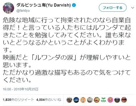 f:id:shioshiohida:20181026104445j:plain