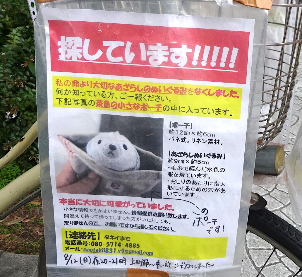 https://cdn-ak.f.st-hatena.com/images/fotolife/s/shioshiohida/20181101/20181101144739_original.jpg